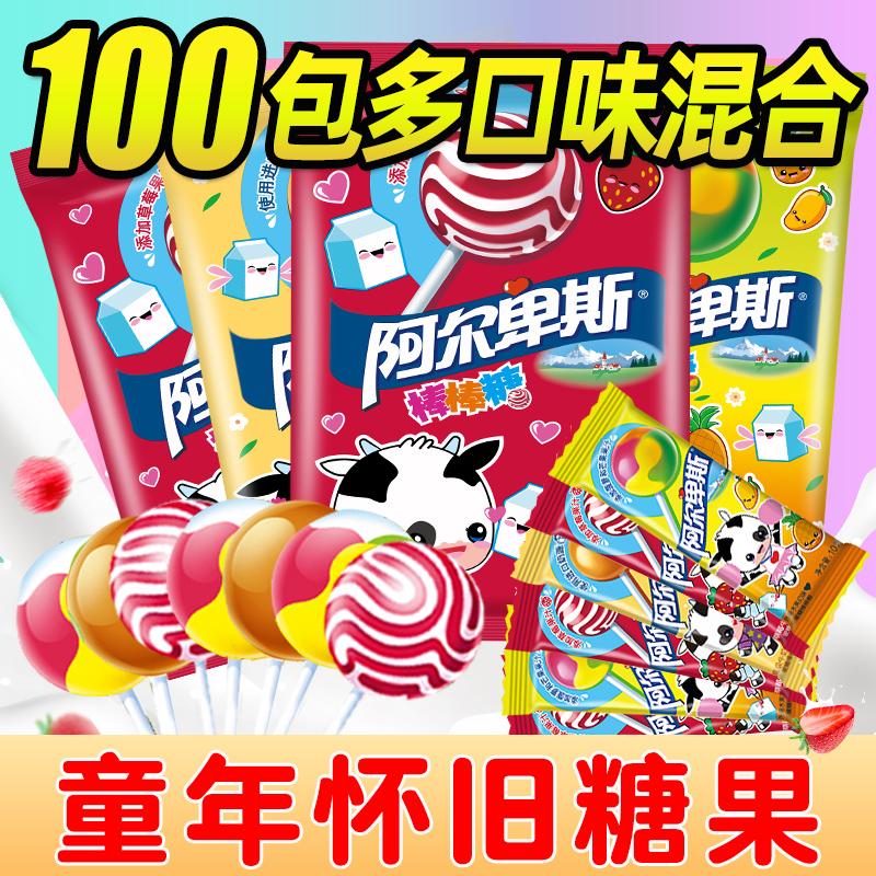 限2000张券阿尔卑斯网红硬糖童年整箱棒棒糖