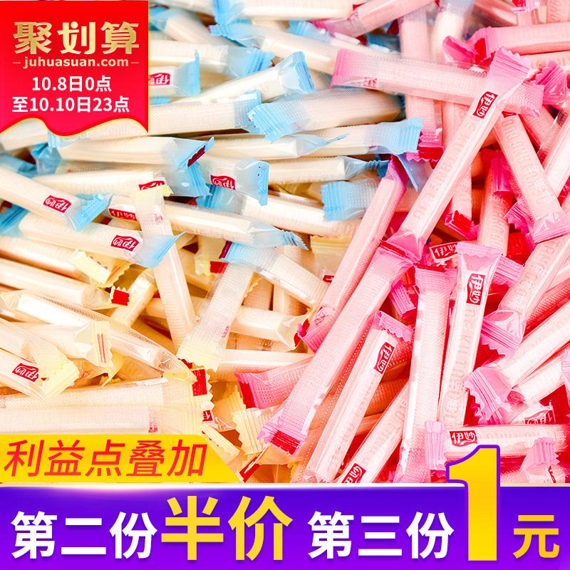 伊妙8090后怀旧网红宝宝45根奶棒糖热销1452件正品保证