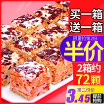 网红雪花酥饼干整箱沙琪玛充饥零食小吃牛轧糖蔓越莓糕点休闲食品