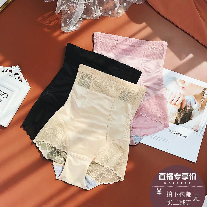 K姐 三色选蕾丝高腰三角收腹裤塑身美体裤产后瘦身提臀束腰内裤女