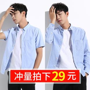 夏季牛津纺男士长袖衬衫青年休闲白衬衣韩版修身商务短袖寸衣服潮图片
