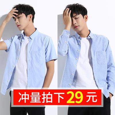 夏季牛津纺男士长袖衬衫青年休闲白衬衣韩版修身商务短袖寸衣服潮