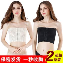 夏季薄款束胸绷带内衣les绑带缩胸塑胸cos裹胸衣学生女显瘦小超平