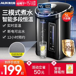 奥克斯电热水瓶家用保温一体电水壶智能恒温大容量不锈钢电烧水壶