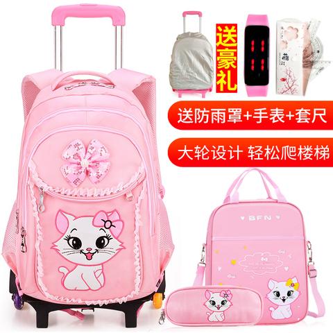韩版公主儿童拉杆书包女小学生1-3-6年级6-9-12周岁减负双肩背包