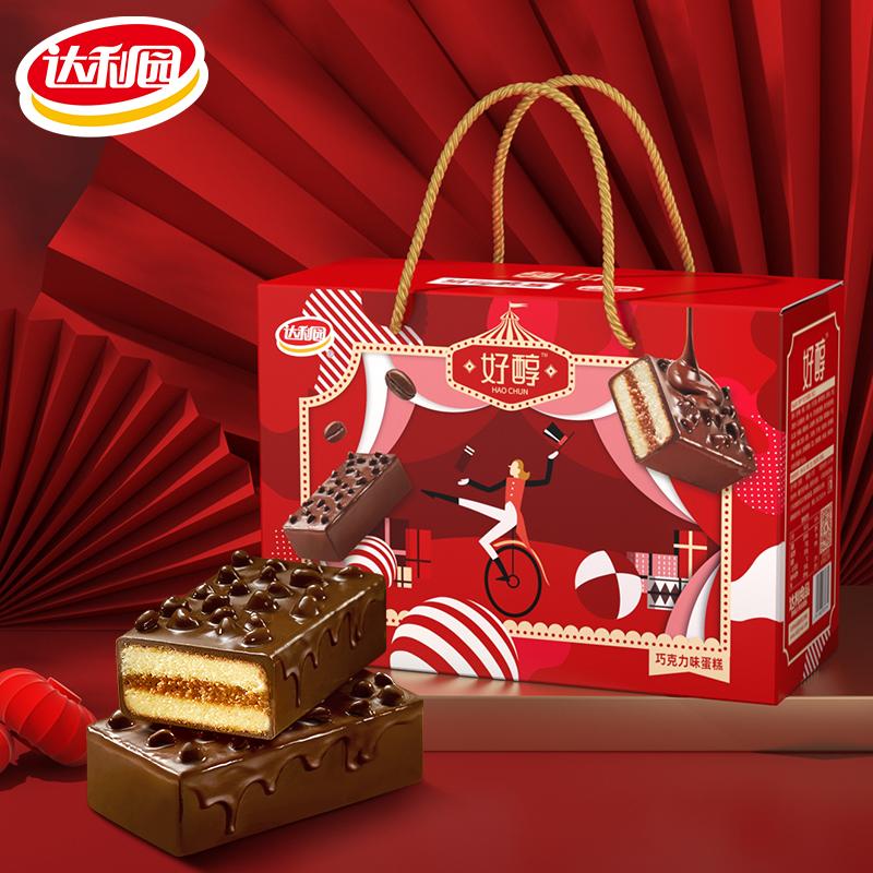 【年货礼盒】达利园巧克力抹茶蛋糕整箱