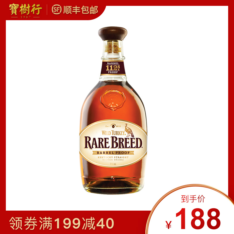 宝树行 威凤凰珍藏波本威士忌750ml  56.4%Vol. 美国原装进口洋酒