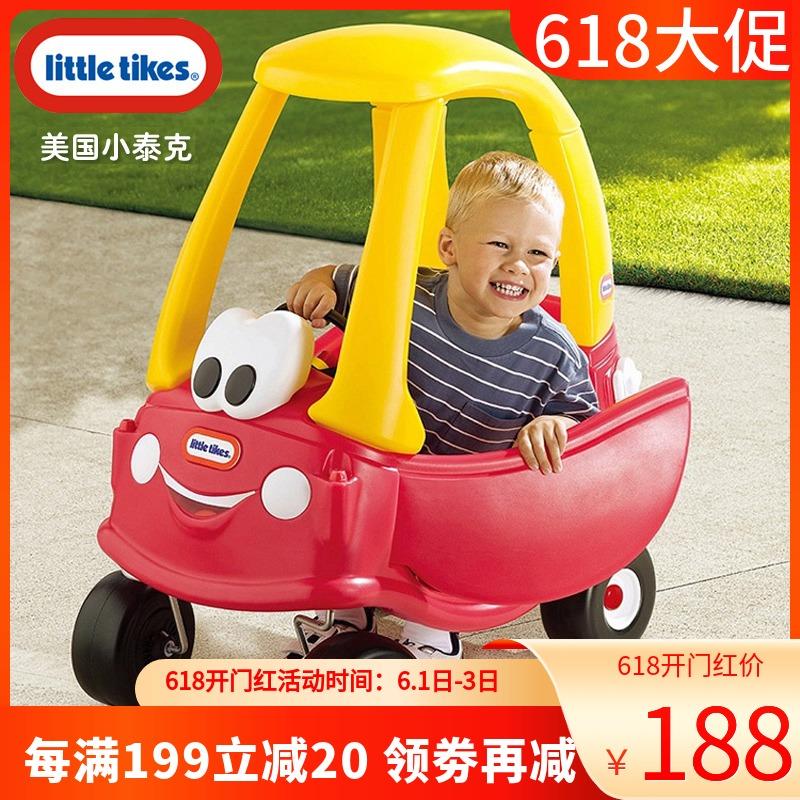 Детские велосипеды / Машинки с ручкой Артикул 599148546656