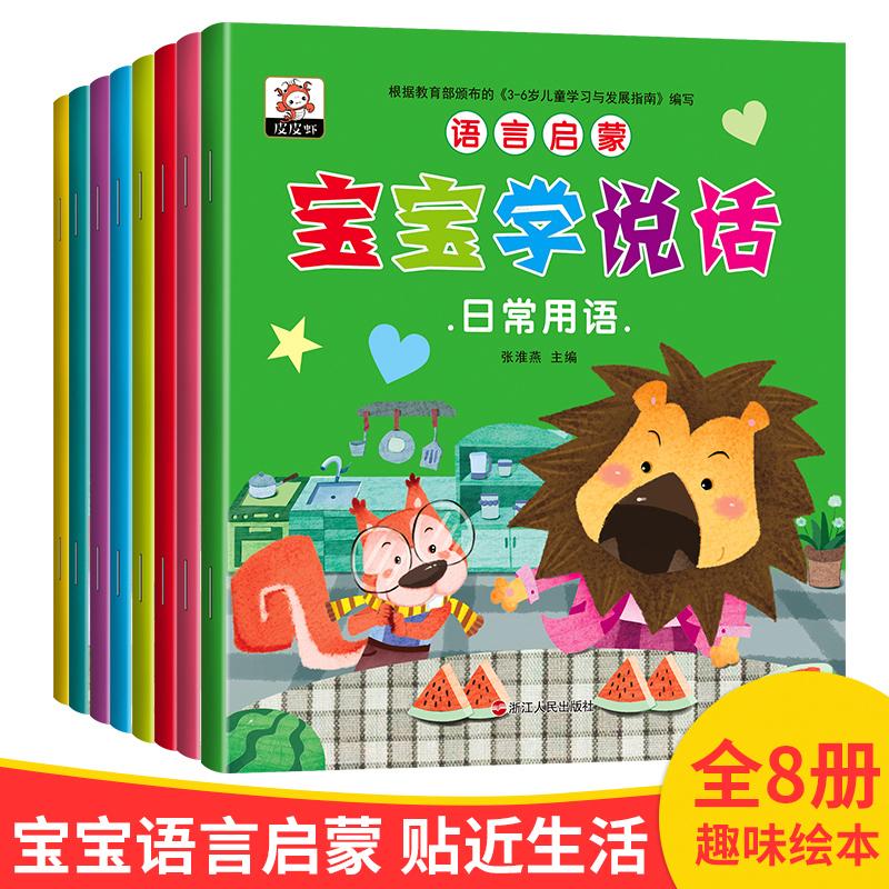 Детские развивающие игрушки Артикул 591494938218