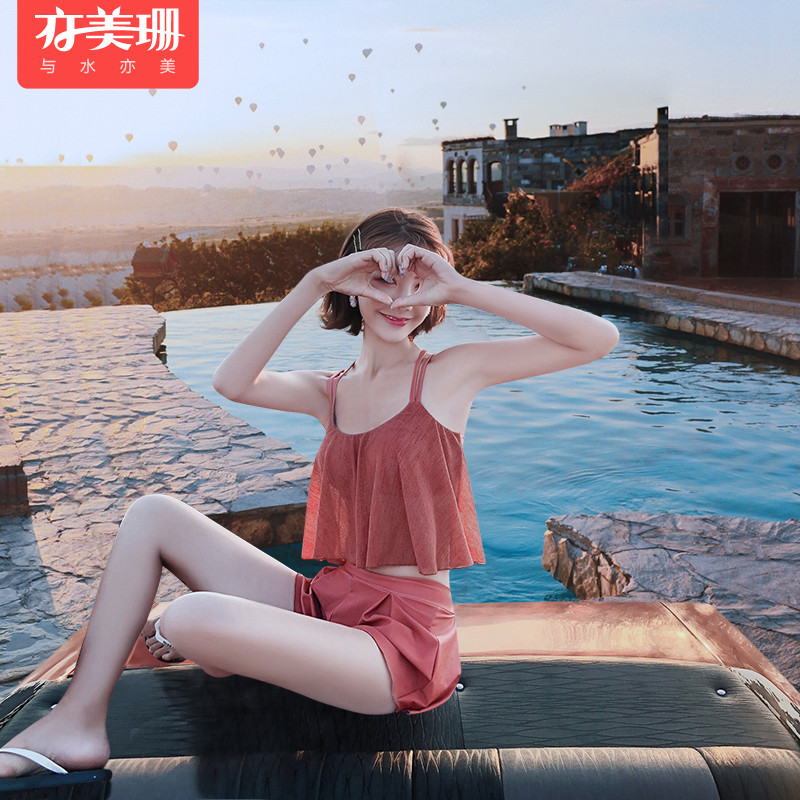 Swimming suit lady with slim belly, conservative split three-piece hot spring set, small chest, bikini sexy fairy Fan swimming