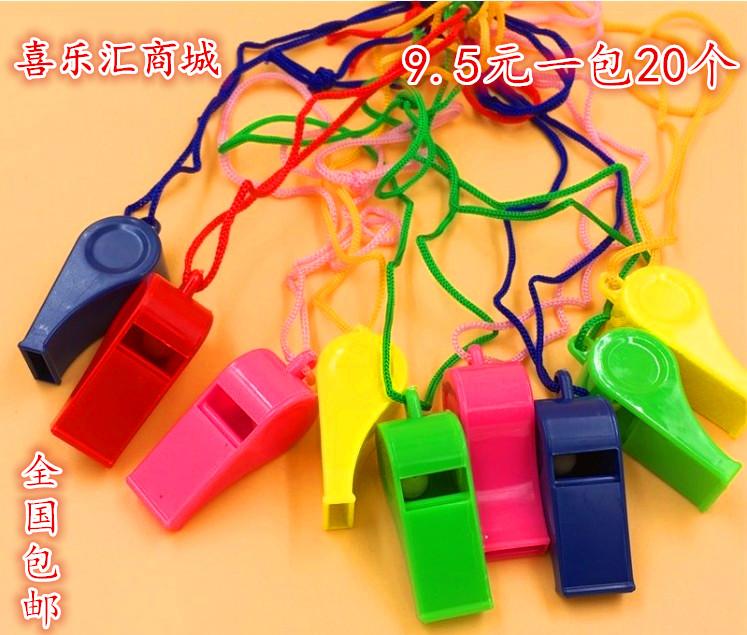 包邮塑料口哨儿童玩具彩色助威加油口哨子裁判哨球迷挂绳/运动会