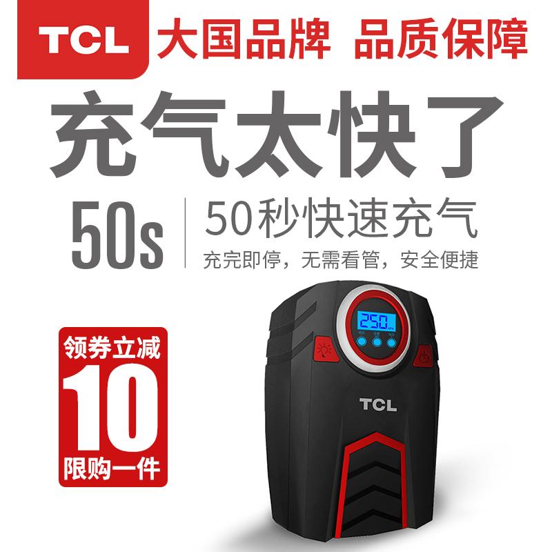 TCL车载充气泵汽车小轿车便携式打气泵加气12v电动轮胎打气筒车用