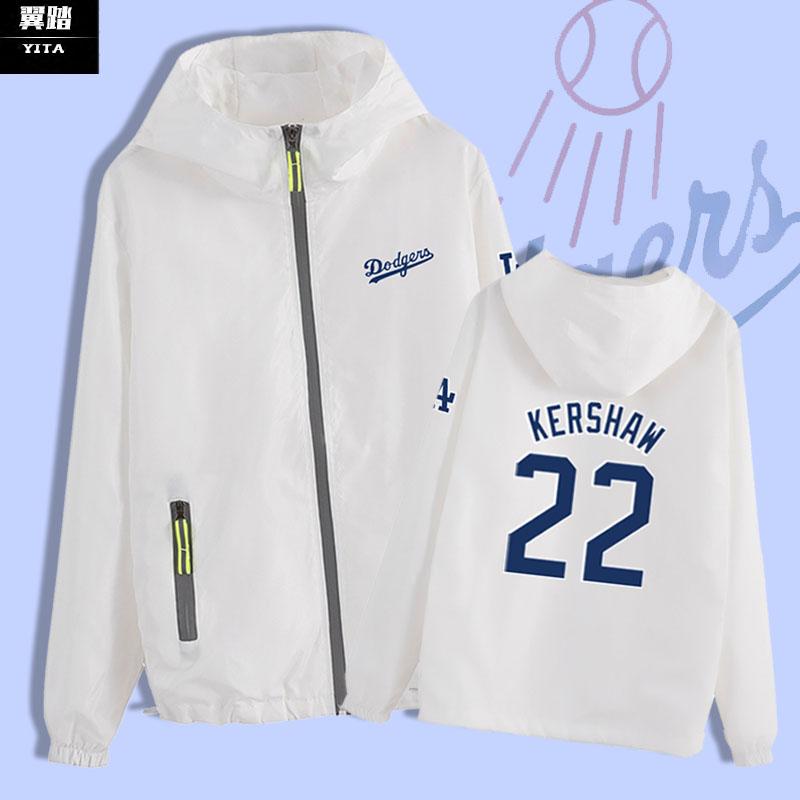 洛杉矶道奇队服美国棒球拉链开衫夹克男女运动休闲外套薄款球衣服,可领取5元天猫优惠券