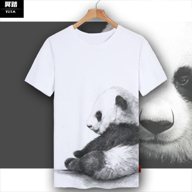 熊猫panda国宝胖达我爱中国冰丝短袖T恤衫男女速干半袖衣服可定制