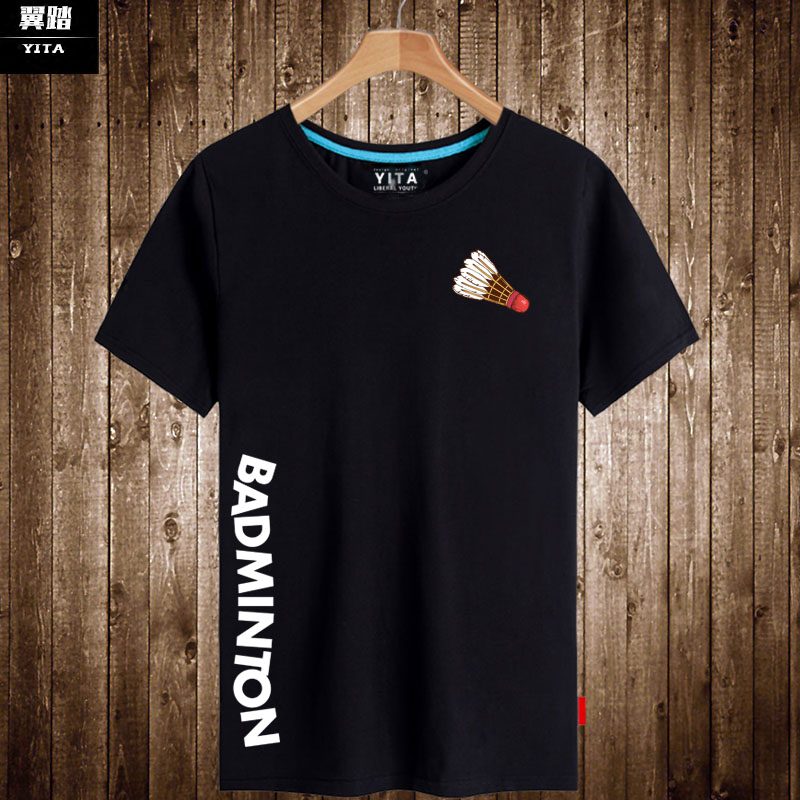 羽毛球运动员体育休闲短袖T恤衫男女可定制活动团体衣服半截袖体