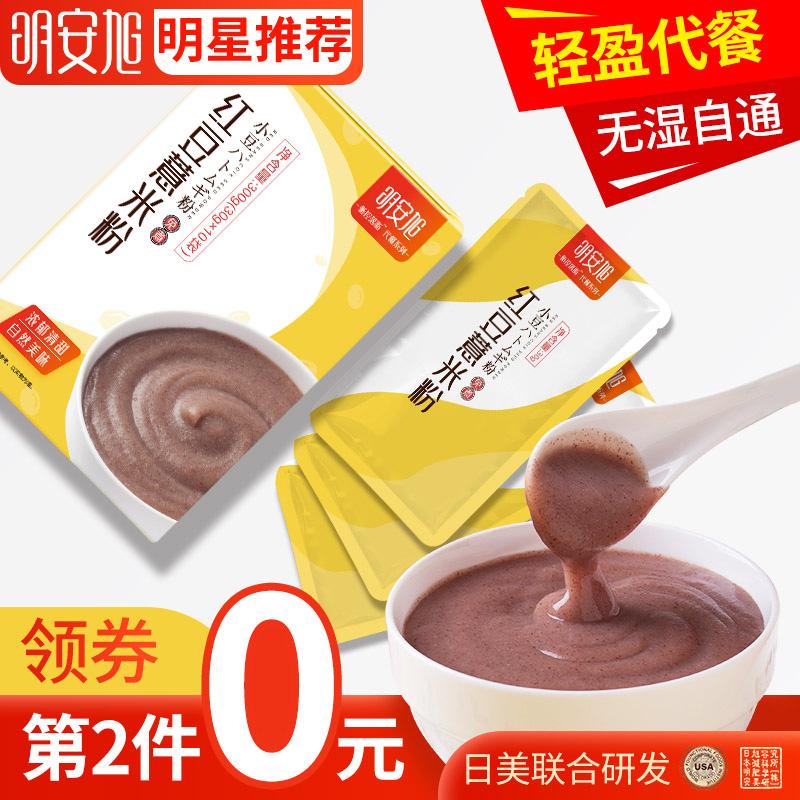 明安旭 红豆薏米粉薏仁粉 去除五谷杂粮祛早餐速食食品濕氣