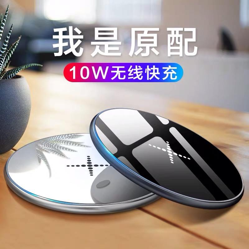 适用iphoneX苹果XS无线充电器iphone手机快充S9专用8plus正品8券后68.00元