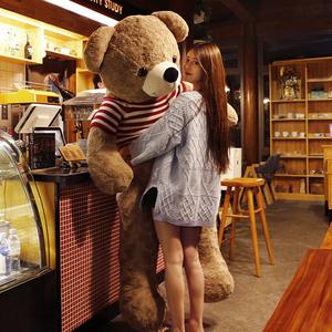 女生日礼物特大号抱抱熊泰迪熊猫