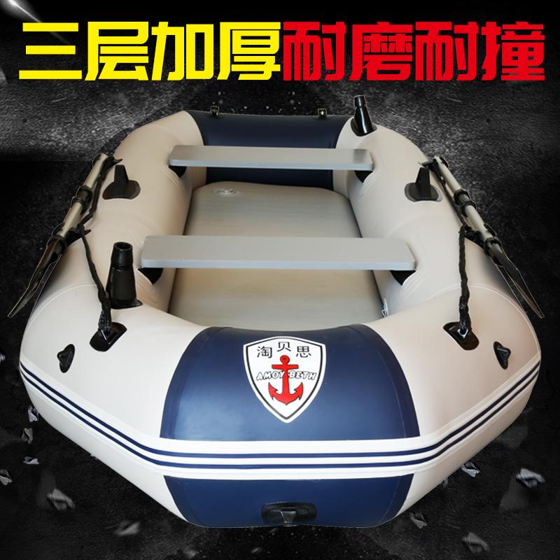 淘贝思充气船橡皮艇加厚硬底耐磨皮划艇钓鱼船2/3/4人气垫冲锋舟