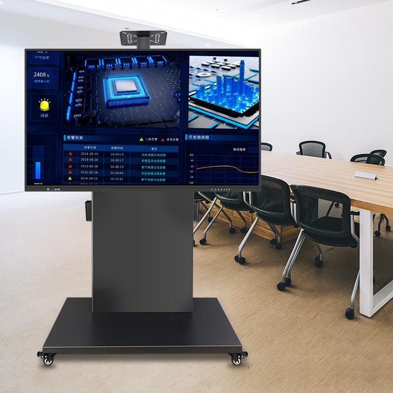 电视机架落地式挂架康佳创维可移动支架一体机万能推车55/65/75寸