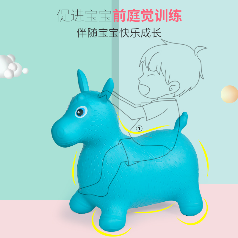 Children's inflatable toys, music, jumping horse, outdoor, thickening, baby riding, riding, pony, baby jumping horse