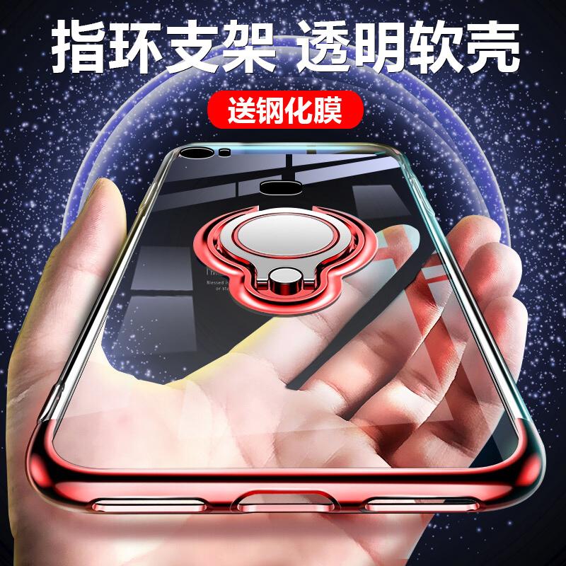 华为荣耀Note8手机壳EDI-AL10防摔UL10软壳NOET8荣誉Not8保护套N8