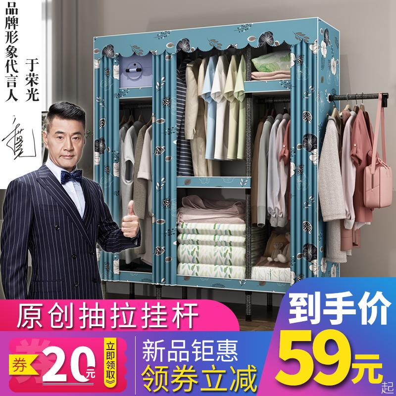 宗奇简易衣柜布衣柜钢管加粗加固衣柜布艺组装收纳全钢架加厚布柜
