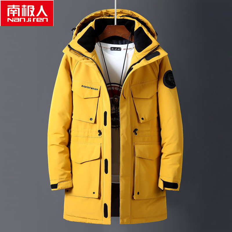 South Pole mens down jacket medium and long style young and middle-aged Korean version slim and thickened warm warm white duck down coat is fashionable and handsome