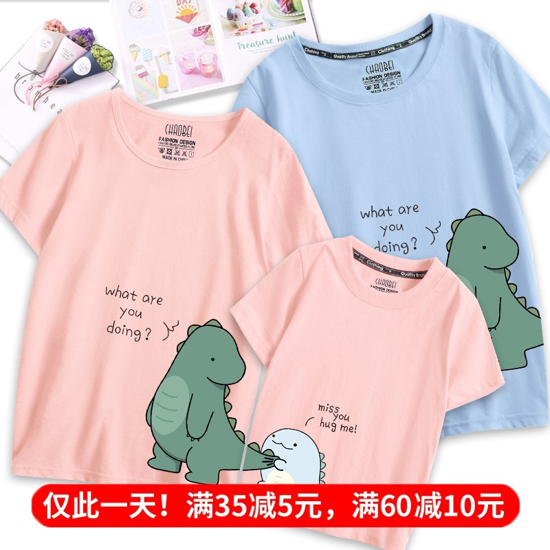 Little dinosaur parent child family summer dress 2020 new fashion mother and son mother womens dress foreign style cotton short sleeve T-shirt
