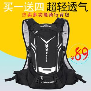 自行车骑行背包机车装备透气防水18L公路车男女山地车水袋双肩包