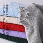 【羊胡子】冬款保暖舒适针织衫 券后29.9元包邮