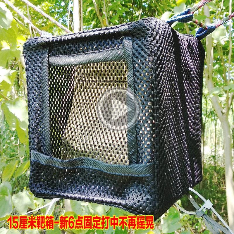 15.20.30 см мини цель коробка бомба галстук-бабочка практика весь глушитель двойной три блок ткань устойчивость к борьбе сложить цель коробка