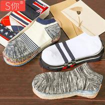 袜子男士棉袜短袜船袜薄款防臭夏天春夏季低帮隐形男生男袜透气潮
