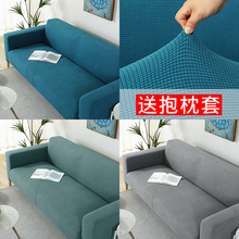 Thickened elastic sofa cover full package universal cover all season combination universal leather sofa cover full cover of sofa cushion