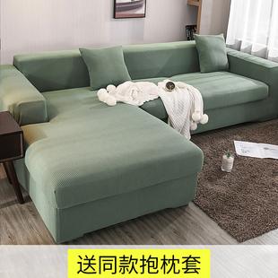 沙发套罩全包萬能套四季通用型沙发垫巾盖布皮弹力懒人沙发罩布艺图片