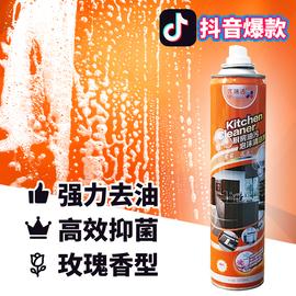 强力去污神器泡沫清洁剂家用重油多功能通用厨房清洗剂去油污除垢