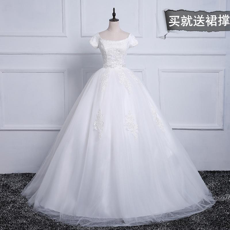 最新のウェディングドレスの女性2017冬の韓国版の優雅な花嫁の結婚式のファッション修身肩揃えのスカート
