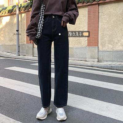 原久美子韩国chic学院派少女 冷淡风蓝灰色显瘦宽松直筒牛仔裤女