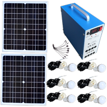 40W Solar panel Home 12V system photovoltaic power generation 20AH Large capacity battery group free installation
