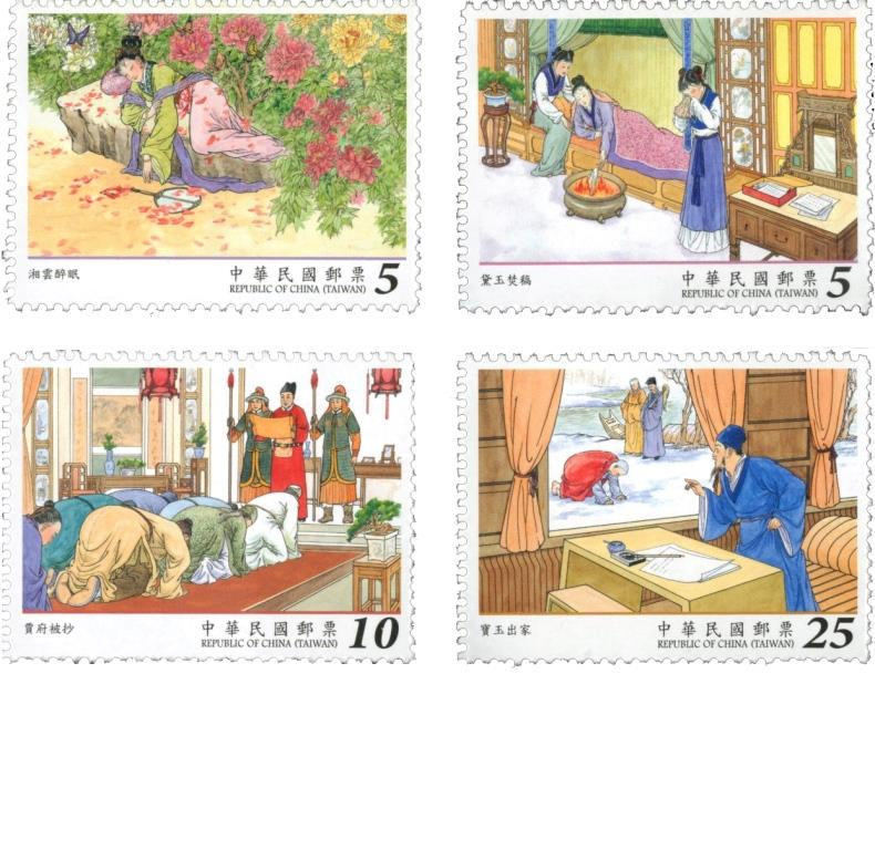 Специальный 654 Тайвань Китайский древний классический Новая марка & mdash; красный Печать здания мечты(106 лет версия ) 2017