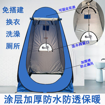 户外便携式洗澡帐篷家用加厚沐浴帐换衣农村浴罩移动厕所更衣神器