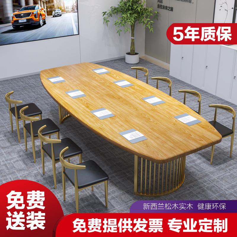 工业风椭圆形洽谈桌椅组合loft大型会议桌实木长桌简约现代办公桌