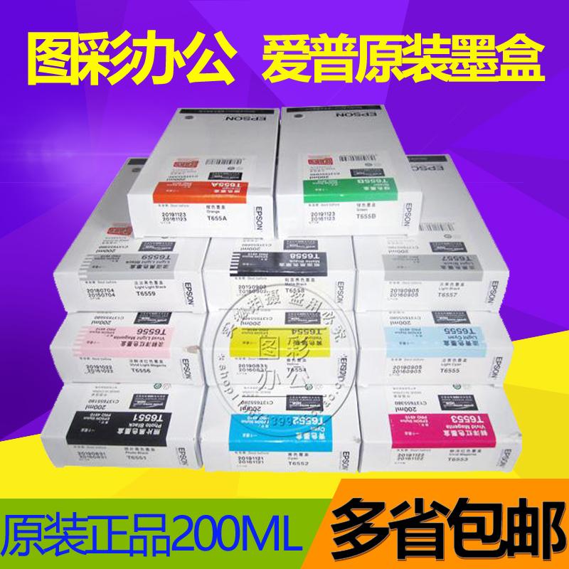 原装爱普生 T6551 T6552 T6553 T6554 T6555 T6556 PRO 4910 墨盒