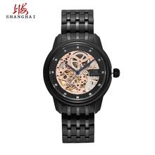 正品牌时尚镂空全自动机械表上海手表男士腕表SH5003国产腕表