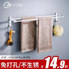 免打孔太空鋁置物雙桿毛巾架60cm
