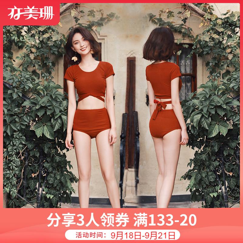 新款泳衣女保守分体式显瘦遮肚泳装韩国ins风性感网红款游泳衣