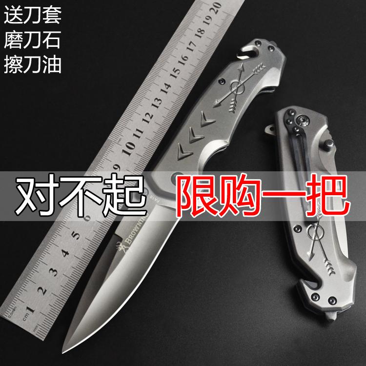 小刀随身折叠刀户外刀高硬度防身刀具便携水果刀野外求生军刀开刃