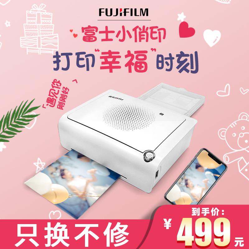 (用1元券)FUJI富士小俏印Smart手机照片打印机6寸家用小型便携式彩色热升华冲印手帐拍