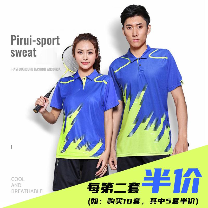 特價羽毛球服女式上衣男女 團購網球排球乒乓球服女款 情侶款促銷