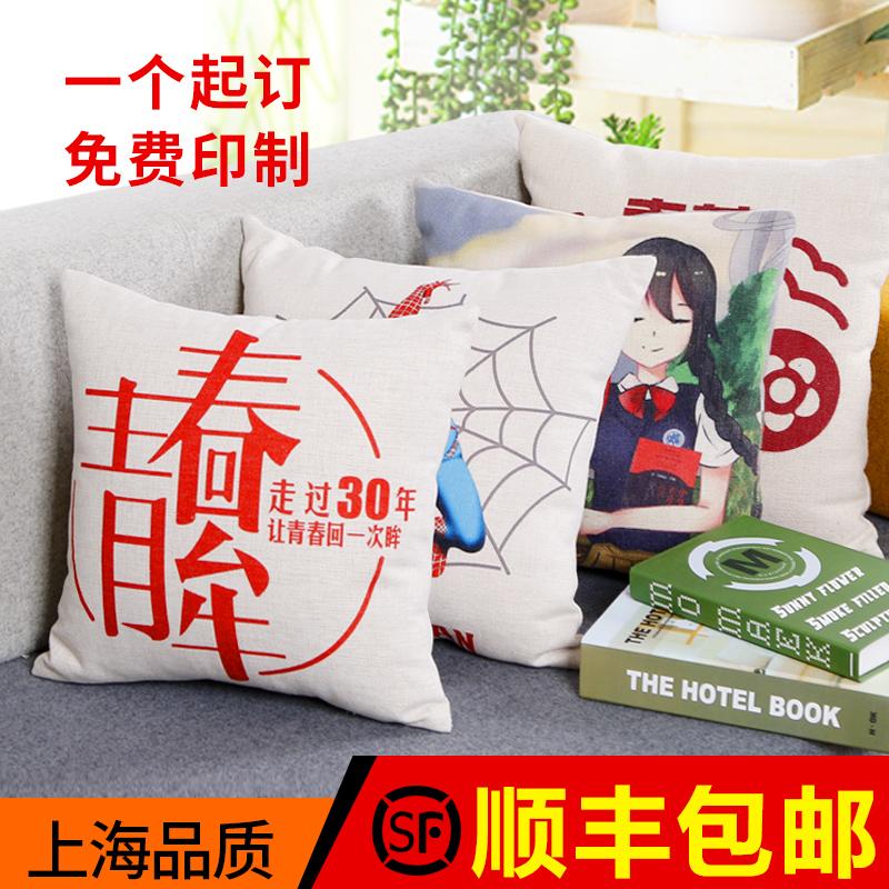 DIY Звезда фото подушку пользовательских карт пользовательских персонализированные творческие подушки на заказ ЛОГОС подарок подарок подушку